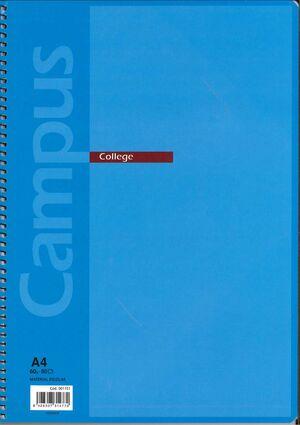 CUADERNO 1 RAYA A4 80H 60GR. CAMPUS COLLEGE