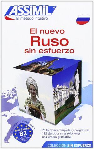 EL NUEVO RUSO SIN ESFUERZO,