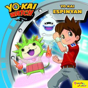 YO-KAI WATCH. YO-KAI ESPINYAN