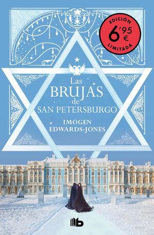 LAS BRUJAS DE SAN PETERSBURGO (EDICION LIMITADA A PRECIO ESPECIAL)