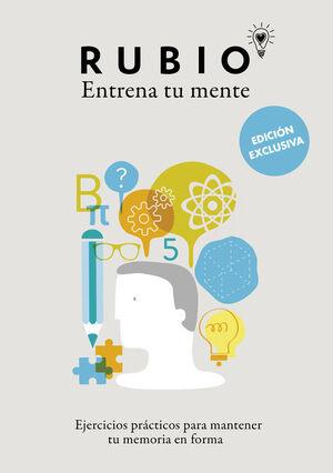 EJERCICIOS PRÁCTICOS PARA MANTENER TU MEMORIA EN FORMA (EDICIÓN EXCLUSIVA) (RUBI