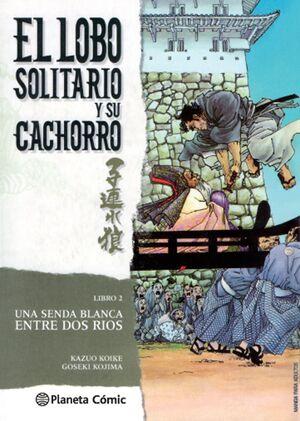 LOBO SOLITARIO Y SU CACHORRO Nº 02/20 (NUEVA EDICIÓN)