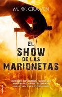 EL SHOW DE LAS MARIONETAS