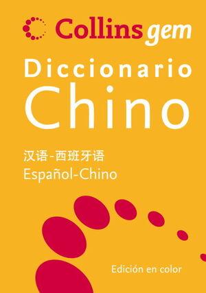 DICCIONARIO BÁSICO CHINO