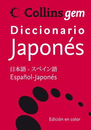 DICCIONARIO BÁSICO JAPONÉS