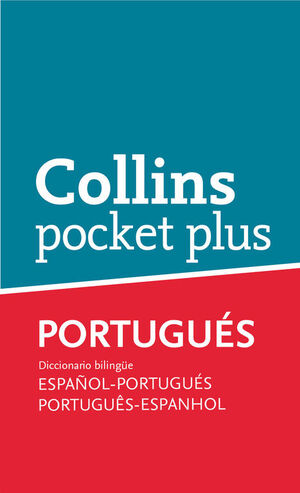 DICCIONARIO POCKET PLUS PORTUGUÉS (POCKET PLUS)