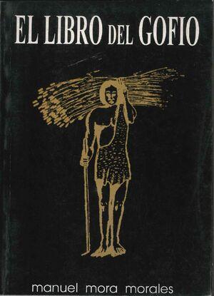 EL LIBRO DEL GOFIO