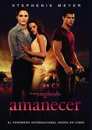 AMANECER (BOLSILLO)