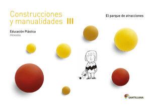 CUADERNO CONSTRUCCIONES Y MANUALIDADES III EL PARQUE DE ATRACCIONES 3 PRIMARIA
