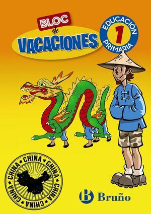 BLOC VACACIONES 1 PRIM