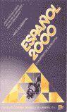ESPAÑOL 2000, NIVEL ELEMENTAL. CUADERNO DE EJERCICIOS