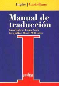 MANUAL DE TRADUCCION INGLES-CASTELLANO