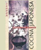 DICCIONARIO DE LA COMIDA JAPONESA