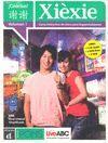 XIEXIE - CURSO INTERACTIVO DE CHINO PARA HISPANOHABLANTES + 4 CD + 2 DVD + 2 DVD