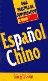 GUÍA PRÁCTICA ESPAÑOL-CHINO