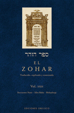 EL ZOHAR, (VOL. 23)