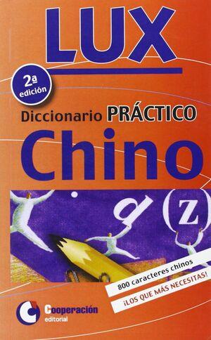 DICCIONARIO PRÁCTICO CHINO
